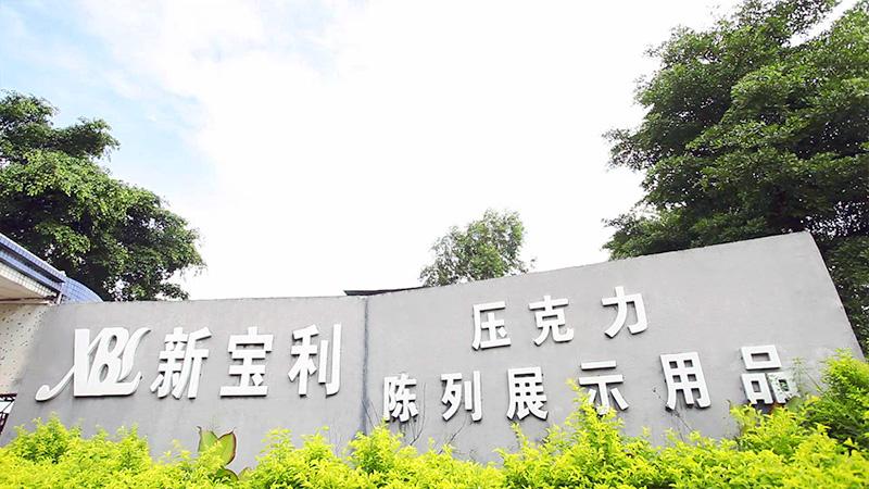 Company facade