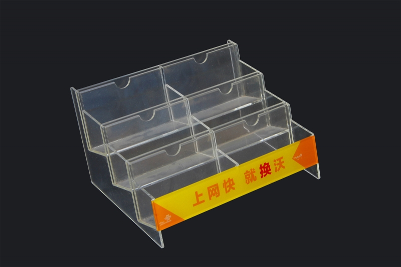 Promotional materials rack