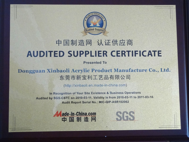 Made in China certified supplier